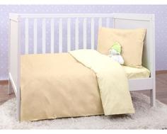 Комплект в кроватку Mirarossi «Barney» 3 пр. бежевый простыня на резинке