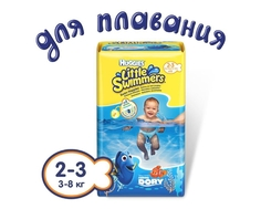 Подгузники Huggies «Little Swimmers» 2-3 (3-8 кг) 12 шт.