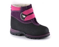 Ботинки дошкольно-школьные для девочки Детский Скороход, фиолетово-розовые с черной отделкой