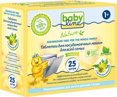 Таблетки для посудомоечной машины BabyLine Nature «Для всей семьи» 25 шт.