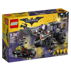 Конструктор LEGO Batman Movie 70915 Разрушительное нападение Двуликого