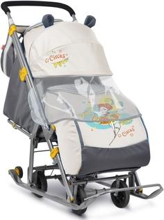 Санки-коляска с колесами Nika «Детям 7» бежевые