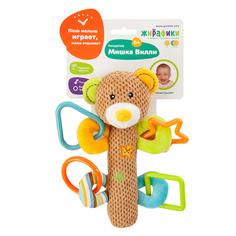 Пищалка с погремушками Жирафики «Мишка Вилли»