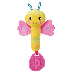 Пищалка с силиконовым прорезывателем Жирафики «Бабочка» розовая