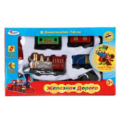 Железная дорога Играем вместе «Чебурашка» на батарейках