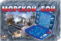 Настольная игра Десятое королевство «Морской бой-2»