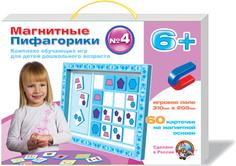 Настольная игра Десятое королевство «Магнитные Пифагорики» N4 от 6 лет