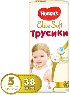 Трусики-подгузники Huggies Elite Soft 5(12-17 кг) 38 шт.