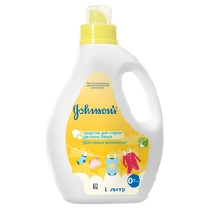 Средство для стирки детского белья Johnsons baby «Для самых маленьких» 1 л