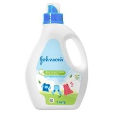 Средство для стирки детского белья Johnsons baby «Для маленьких непосед» 1 л