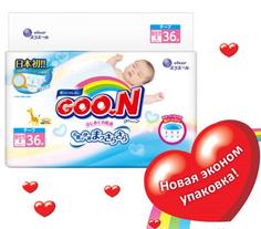 Подгузники Goo.N (0-5 кг) 36шт. Goon
