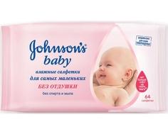 Влажные салфетки Johnson`s baby «Без отдушки», 64 шт.