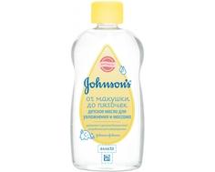 Детское масло для увлажнения и массажа Johnsons «От макушки до пяточек» 200 мл Johnson`S Baby