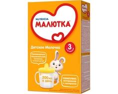 Детское молочко Малютка 3 с 12 мес. 350 г
