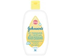 Молочко для новорожденных Johnsons baby «Бережный уход» 200 мл