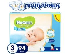 Подгузники Huggies Ultra Comfort для мальчиков 3 (5-9 кг) 94 шт.