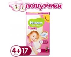 Подгузники Huggies Ultra Comfort для девочек 4+ (10-16 кг) 17 шт.
