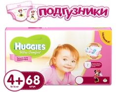 Подгузники Huggies Ultra Comfort для девочек 4+ (10-16 кг) 68 шт.