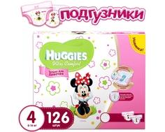 Подгузники Huggies Ultra Comfort для девочек 4 (8-14кг) 126 шт.