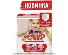 Трусики-подгузники Libero Up&Go 6 (13-20 кг) 14 шт.