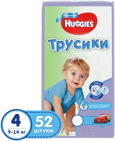 Трусики-подгузники Huggies для мальчиков 4 (9-14 кг) 52 шт.