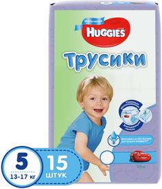 Трусики-подгузники Huggies для мальчиков 5 (13-17 кг) 15 шт.