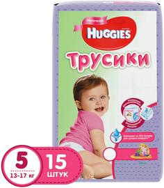 Трусики-подгузники Huggies для девочек 5 (13-17 кг) 15 шт.