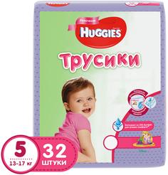 Трусики-подгузники Huggies для девочек 5 (13-17 кг) 32 шт.