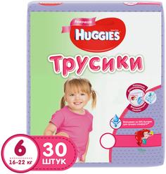 Трусики-подгузники Huggies для девочек 6 (16-22 кг) 30 шт.