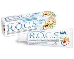 Зубная паста R.O.C.S. «Фруктовый рожок» (без фтора) с 4 лет, 45 г