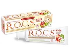Зубная паста R.O.C.S. Кids «Барбарис» с 4 лет 45 г