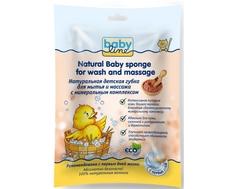 Губка для купания Babyline натуральная с минеральным комплексом