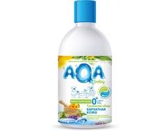 Травяной сбор для купания AQA baby «Бархатная кожа» 300 мл
