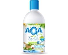 Травяной сбор для купания AQA baby «Купание в витаминах» 300 мл