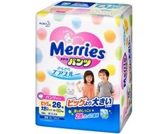 Трусики-подгузники Merries XXL (15-28 кг) 26 шт.