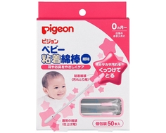 Ватные палочки с липкой поверхностью в индивидуальной упаковке 50 шт. Pigeon