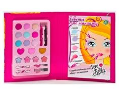 """Набор декоративной косметики Very Bella """"Книга по макияжу"""""""