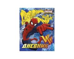 Дневник школьный Spider-man