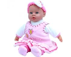 Кукла интерактивная Lisa Jane 40 см