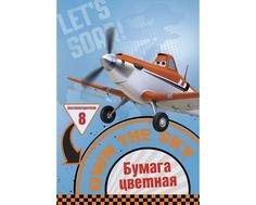 Бумага цветная Planes 8 листов