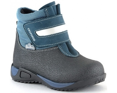 Ботинки ясельно-малодетские 14-531-4 синие Детский Скороход