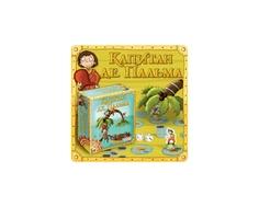 Настольная игра Hobby World «Капитан де Пальма»