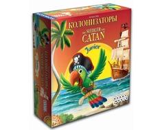 Настольная игра Hobby World «Колонизаторы Junior»