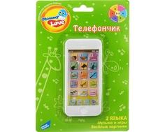 Развивающая игрушка Mommy Love «Телефончик» в ассортименте