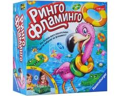 Настольная игра Ravensburger «Ринго Фламинго»