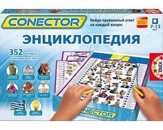 Электровикторина Educa «Энциклопедия»