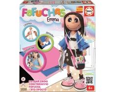 Набор для творчества Educa Кукла Fofucha Эмма