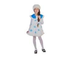 Карнавальный костюм «Снежинка» Карнавалия