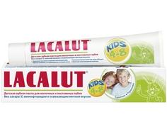 Зубная паста Lacalut «Kids» с 4 лет 50 мл