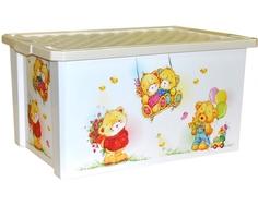 Ящик для игрушек Little Angel «X-BOX Bears» на колесах слоновая кость 57 л